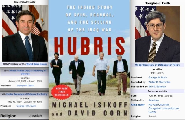 BOOK HUBRIS JEWISH