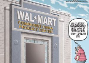 CORP WOLF PAC WALMART  China Product center